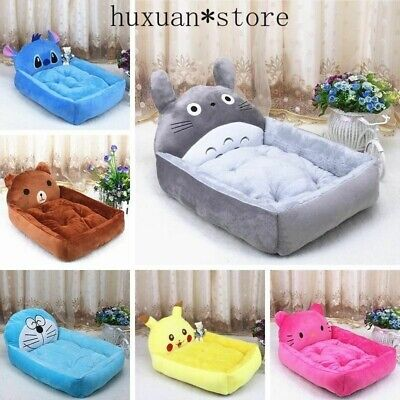 Cute Pet Dog Bed Animal Sofa Cat House Soft Mat Warm Kennel Cushion Puppy Pad