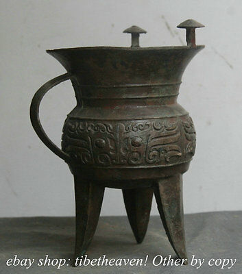 "8.8"" Old Chinese Bronze Ware Dynasty Beast Face 3 Foot Drinking Vessel Wine Cup"