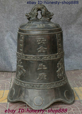 """26"""" Chinese Bronze Double Kylin Beast Dragon Loong Small Bell Clang Gong Statue"""