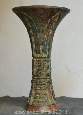"16"" Old Chinese Bronze Ware Dynasty Pattern Zun Wine Drinking Vessel Bottle Vase"