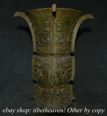 """13.6"""" Antique Chinese Bronze Ware Dynasty Palace Beat Pattern Drinking Vessel"""