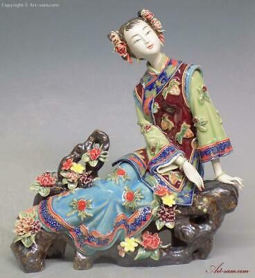 Delicate Oriental Chinese Porcelain / Ceramic Lady Figurine