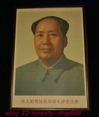 Chinese Wood Frame Great ideologist statesman Leader Mao Ze Dong Chairman Statue