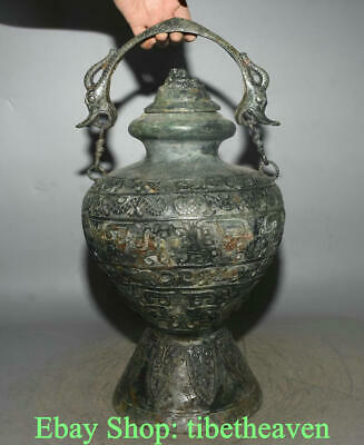 "20"" Antique China Bronze Ware Shang Dynasty Dragon Handle drinking vessel Jar"