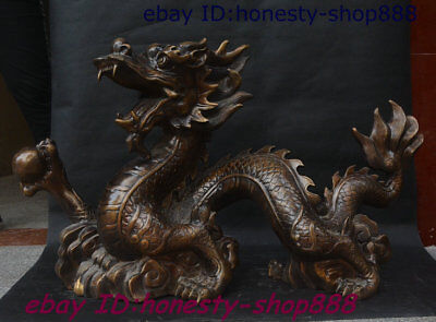 Chinese Fengshui Pure Bronze 12 Zodiac Year Dragon God Loong Beast Wealth Statue