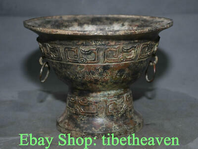 """8.2"""" Antique China Bronze Ware Dynasty Palace Beast Face 2 Ear Vessel Bowl"""