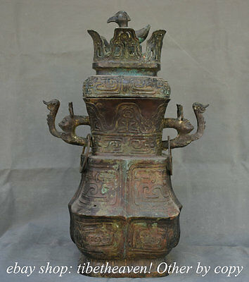 "19.2"" Old  Chinese Bronze Ware Dynasty Palace Dragon Handle Bird Drinking Vessel"