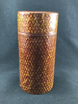 "JB6 Japanese Tea Caddy Tin Lacquer /Wakasa Wicker Glaze 6"" high"