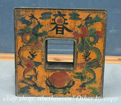 """7.2"""" Old Chinese Bronze Lacquerware Palace Double Dragon Flower Jewelry Box"""