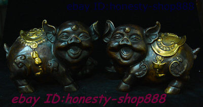 "8"" Old China Bronze Gilt Fengshui 12 Zodiac Year Pig Wealth Yuan bao Statue Pair"