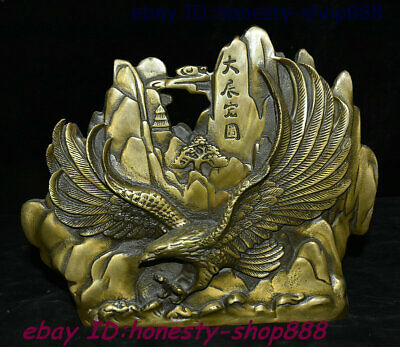 Collect Antique China Dyansty Bronze Fengshui Wealth Bird Eagle Mountain Statue