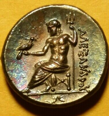 Alexander III The Great 323-336 B.C AR Silver Drachm Gorgeous Coin 2360 yrs old