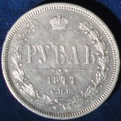1877???-HI Russia Rouble VF+ Details