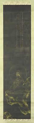 """JAPANESE HANGING SCROLL ART Painting """"Kannon on Cliff"""" Asian antique  #E9873"""