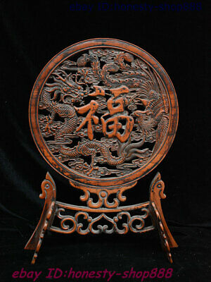 Collect Old China Box-wood Carved Dragon Phoenix Blessing Folding Screen Statue