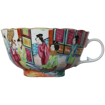 Chinese Export Famille Rose Mandarin Porcelain Large Cup c. 1800, Antique