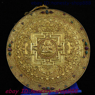 "15"" Old Bronze Gilt Inlay Gem Guan Yin Buddha Thangka TangKa Wall hanging Statue"