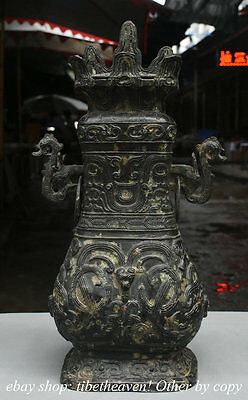 "21"" Old China Bronze Ware Dynasty Palace Dragon Beast Handle Drinking Vessel"