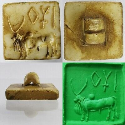 Near Eastern Indus Valley Bull Old Seal Stone Stamp with Symbols #282