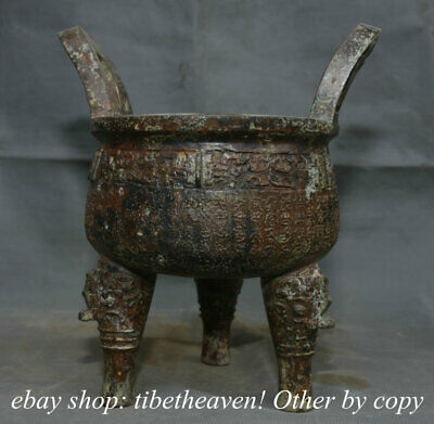 "10"" Old Chinese Bronze Ware Western Zhou Dynasty Dragon Beast Striation Censer"