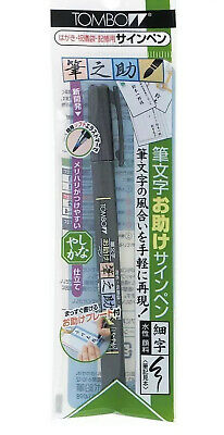 TOMBOW FUDENOSUKE Brush Pen Fude  Soft Tip Calligraphy Markers Set Of 3 Pens