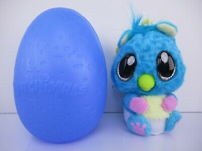 Hatchimals Hatchibabies Sound Clip On Plush 4 inch CHEETREE New Open!