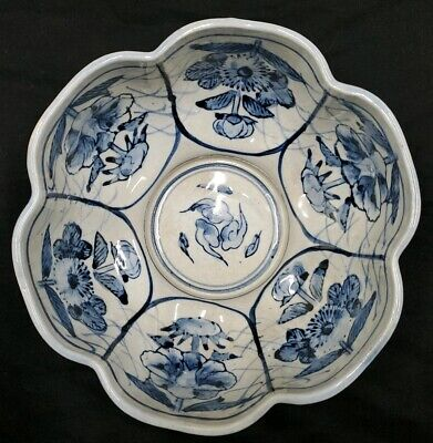 Korean, Blue and White Hexagonal Bowl with Floral and Fish Motifs