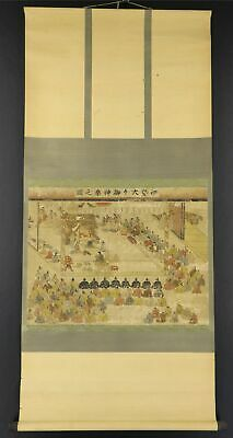 """JAPANESE HANGING SCROLL ART Woodblock prints """"Ise"""" Asian antique  #E9797"""