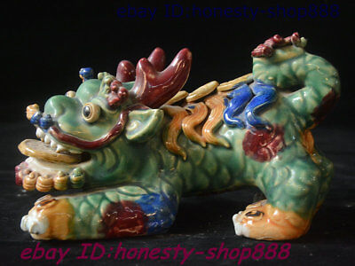 Old Chinese Color Porcelain Fengshui Kylin Chi-lin Qilin God Beast Statue 9 inch