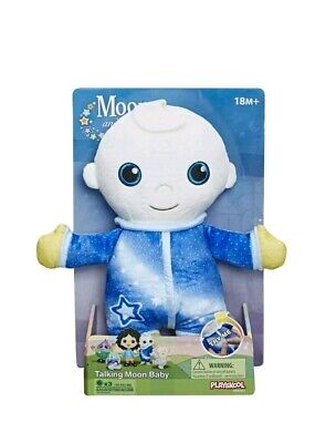Moon and Me Talking Moon Baby Plush *BRAND NEW*