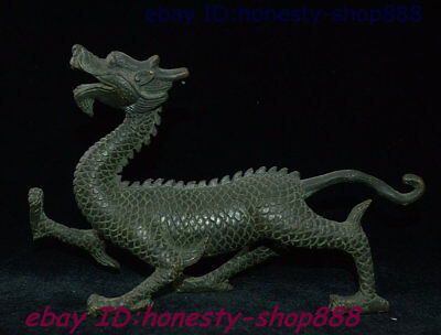 Collect Antique Old China Pure Bronze Fengshui Wealth Kylin Chi-lin Qilin Statue