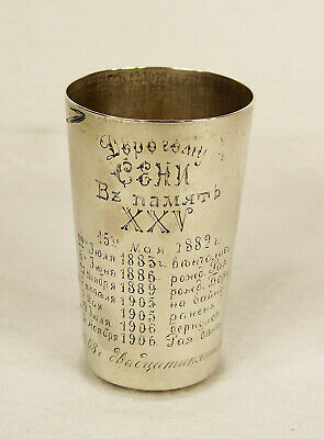 Antique Art Nouveau Engraved Russian 84 Silver Vodka Shot Glass Cup