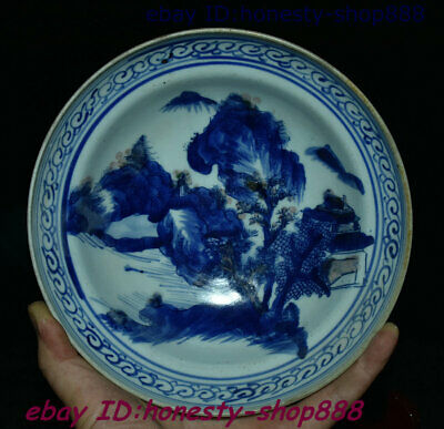 Antique Chinese Dynasty Blue And White Porcelain Pine Bowl Cup Plate Teacup Tray