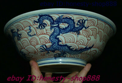 Antique Chinese Porcelain Blue Dragon God Loong Bowl Cup Plate Teacup Tray Basin