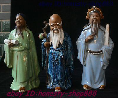 Chinese Porcelain Hand-Carved 3 Longevity God Fu Lu Shou Life Statue Set 11 inch