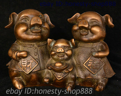 "10"" Chinese Fengshui Copper Bronze Hog Pig Swine Yuanbao Wealth Statue Sculpture"