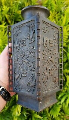 Antique Archaistic Bronze Chinese Gong Vase With Cranes And Clouds Signed