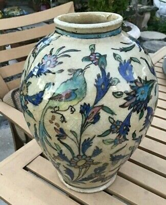 "18th-19th Century Middle Eastern Islamic Qatar Vase With Flowers & Birds 12""x9"""