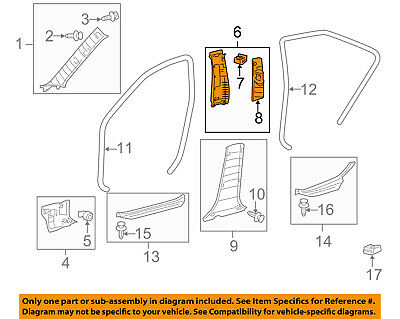 Toyota 69770-48050 Door Lock Cable Assembly
