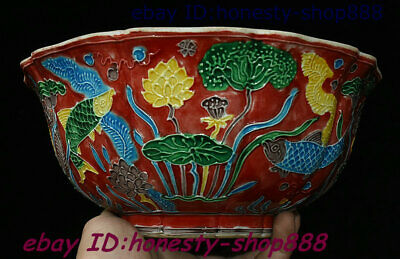 Antique Chinese 大明宣德年製 Porcelain Enamel Fish Lotus Flower Bowl Cup Plate Teacup