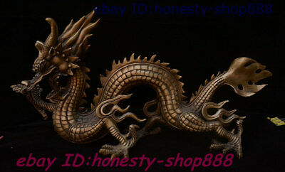 China Bronze Fengshui 12 Zodiac Year Dragon God Loong Wealth Animal Beast Statue