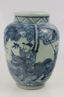 19th Century Chinese Hand Painted Vase FOO Dog & Children's Decoration 15cm