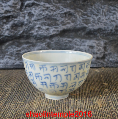 China the Ming dynasty Blue and white Sanskrit Chicken heart cup antique