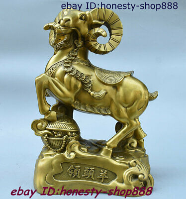 """15"""" Chinese Bronze Fengshui Wealth 12 Zodiac Year Animal Sheep Goat Coins Statue"""