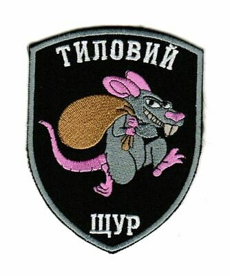 Ukrainian Army Tactical Morale Patch Military Intelligence Flying Bat