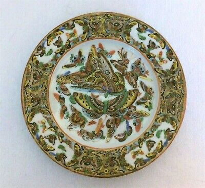 Antique Chinese mid-19th Century Porcelain Butterflies Plate Famille Rose