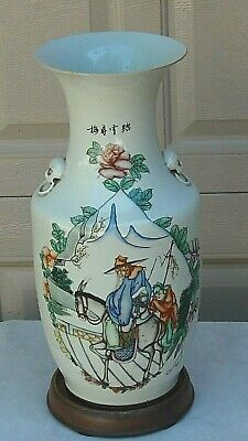 ANTIQUE 19c CHINESE PORCELAIN HAND PAINTED &CALLIGRAPHY VASE WAX SEAL ON BOTTOM