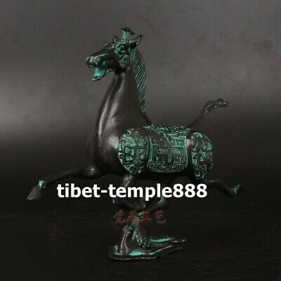 Chinese ancient art deco Pure Bronze galloping horse tread with a swallow Statue