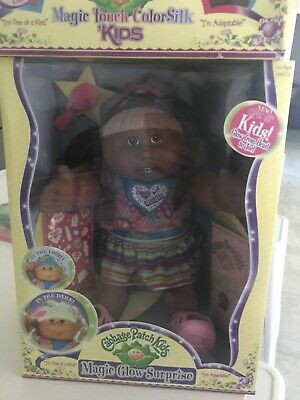 Cabbage Patch Kid 2007 AA Glow Surprise Girl BNIB By Play Along. Collectible!