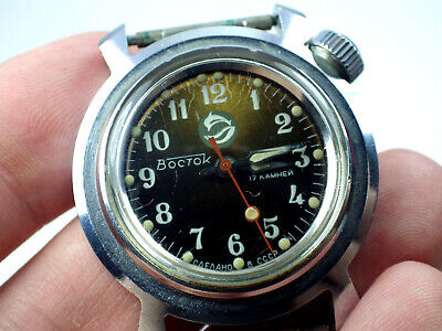 Vintage  USSR Soviet Vostok Dolphin Youngster's Small Dial Rare Crown Watch